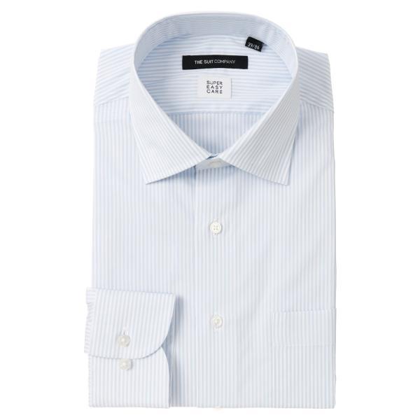 ドレスシャツ/長袖/メンズ/SUPER EASY CARE/ワイドカラードレスシャツ ストライプ 〔EC・BASIC〕 ブルー×ホワイト|uktsc