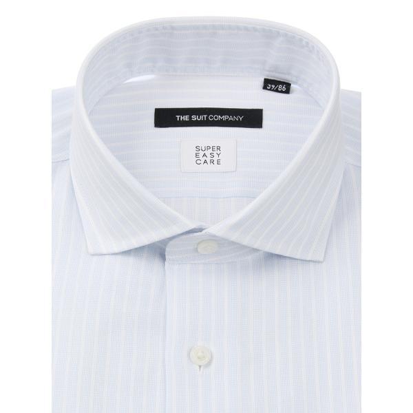 ドレスシャツ/長袖/メンズ/ICE COTTON/ホリゾンタルカラードレスシャツ ストライプ 〔EC・BASIC〕 サックスブルー×ホワイト uktsc 02