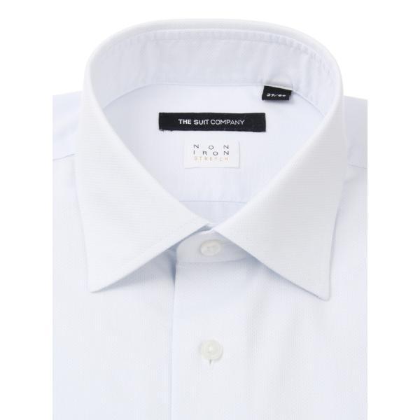 ドレスシャツ/長袖/メンズ/NON IRON STRETCH/ワイドカラードレスシャツ ピンドット 〔EC・BASIC〕 サックスブルー|uktsc|02
