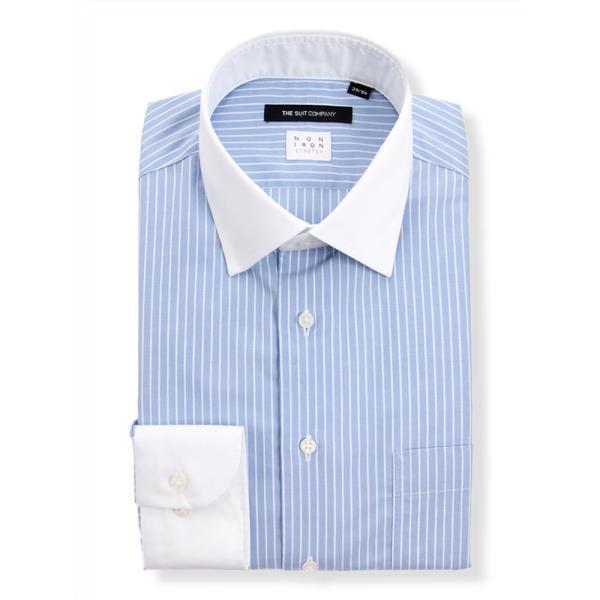 ドレスシャツ/長袖/メンズ/NON IRON STRETCH/クレリック&ワイドカラードレスシャツ 〔EC・BASIC〕 ブルー×ホワイト uktsc