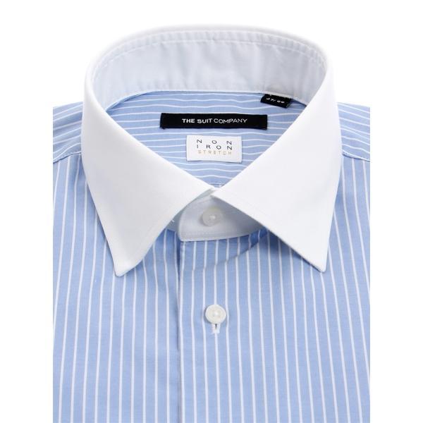 ドレスシャツ/長袖/メンズ/NON IRON STRETCH/クレリック&ワイドカラードレスシャツ 〔EC・BASIC〕 ブルー×ホワイト uktsc 02