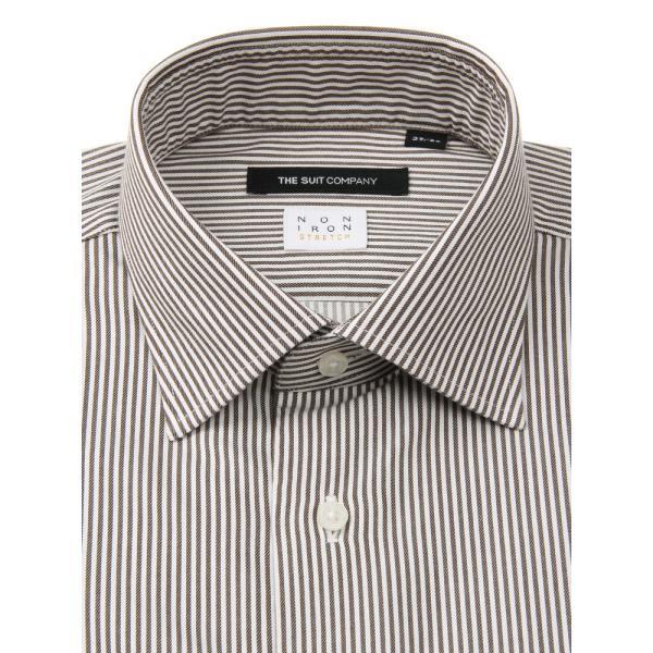 ドレスシャツ/長袖/メンズ/NON IRON STRETCH/ワイドカラードレスシャツ ストライプ 〔EC・BASIC〕 ブラウン×ホワイト uktsc 02