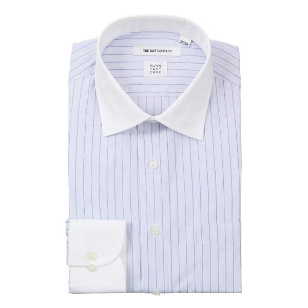 ドレスシャツ/長袖/メンズ/COOL MAX/ワイドカラードレスシャツ ストライプ 〔EC・FIT〕 サックスブルー×ネイビー×ホワイト|uktsc
