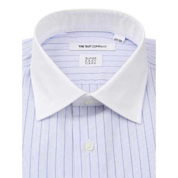 ドレスシャツ/長袖/メンズ/COOL MAX/ワイドカラードレスシャツ ストライプ 〔EC・FIT〕 サックスブルー×ネイビー×ホワイト|uktsc|02