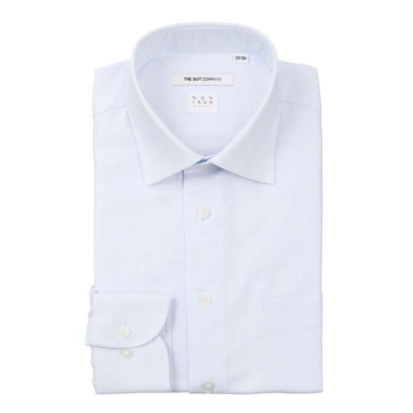 ドレスシャツ/長袖/メンズ/NON IRON STRETCH/ワイドカラードレスシャツ 織柄 〔EC・FIT〕 ブルー×ホワイト uktsc
