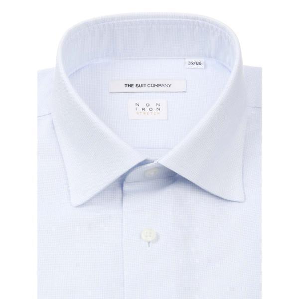 ドレスシャツ/長袖/メンズ/NON IRON STRETCH/ワイドカラードレスシャツ 織柄 〔EC・FIT〕 ブルー×ホワイト uktsc 02