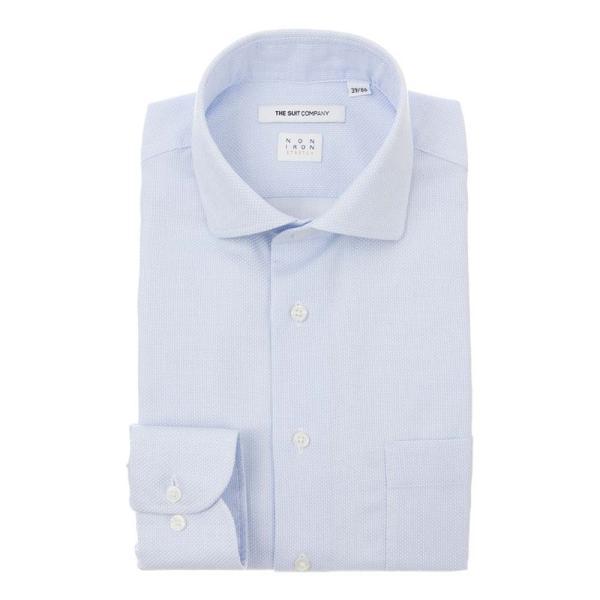 ドレスシャツ/長袖/メンズ/NON IRON STRETCH/ホリゾンタルカラードレスシャツ 織柄 〔EC・FIT〕 ホワイト×ブルー uktsc