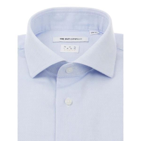 ドレスシャツ/長袖/メンズ/NON IRON STRETCH/ホリゾンタルカラードレスシャツ 織柄 〔EC・FIT〕 ホワイト×ブルー uktsc 02