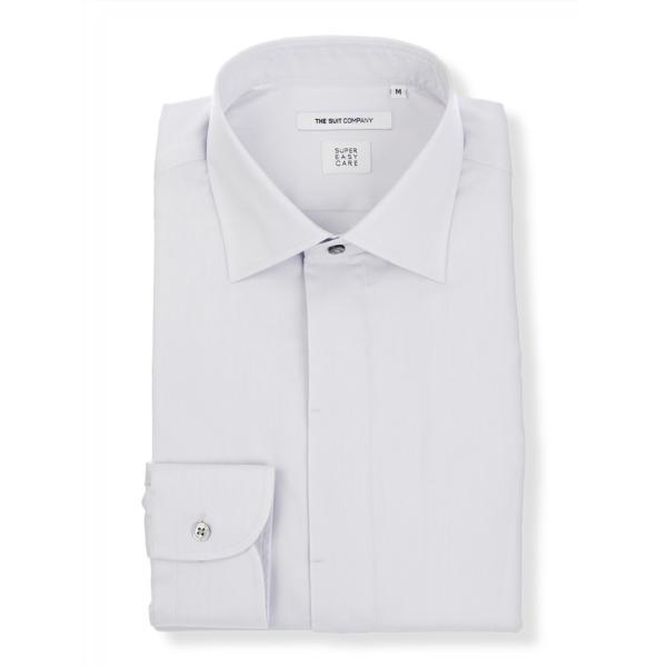 ドレスシャツ/長袖/メンズ/SUPER EASY CARE/ワイドカラードレスシャツ 無地 〔EC・FIT〕 ライトグレー|uktsc