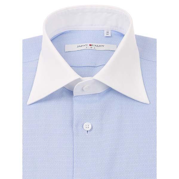 ドレスシャツ/長袖/メンズ/JAPAN QUALITY/クレリック&ワイドカラードレスシャツ 織柄 サックスブルー×ホワイト|uktsc|02