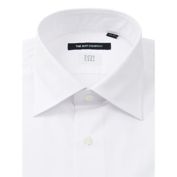 ドレスシャツ/長袖/メンズ/SUPER EASY CARE/ワイドカラードレスシャツ 無地 〔EC・BASIC〕 ホワイト|uktsc|02