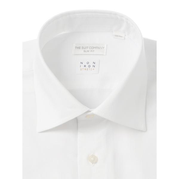 ドレスシャツ/長袖/メンズ/NON IRON STRETCH/ワイドカラードレスシャツ 織柄 〔EC・SLIM FIT〕 ホワイト|uktsc|02