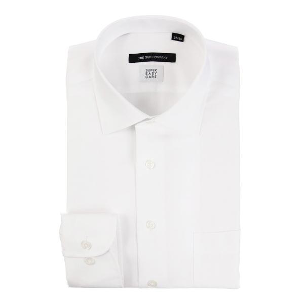 ドレスシャツ/長袖/メンズ/SUPER EASY CARE/ワイドカラードレスシャツ ヘリンボーン 〔EC・BASIC〕 ホワイト uktsc
