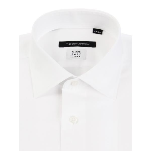 ドレスシャツ/長袖/メンズ/SUPER EASY CARE/ワイドカラードレスシャツ ヘリンボーン 〔EC・BASIC〕 ホワイト uktsc 02