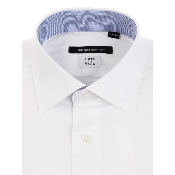 ドレスシャツ/長袖/メンズ/SUPER EASY CARE/ワイドカラードレスシャツ 織柄 〔EC・BASIC〕 ホワイト|uktsc|02