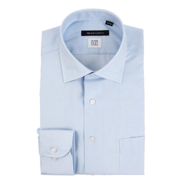 ドレスシャツ/長袖/メンズ/SUPER EASY CARE/ワイドカラードレスシャツ 無地 〔EC・BASIC〕 サックスブルー|uktsc
