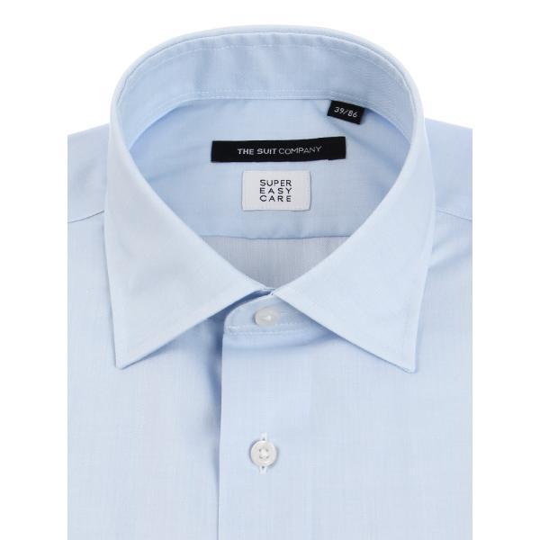 ドレスシャツ/長袖/メンズ/SUPER EASY CARE/ワイドカラードレスシャツ 無地 〔EC・BASIC〕 サックスブルー|uktsc|02