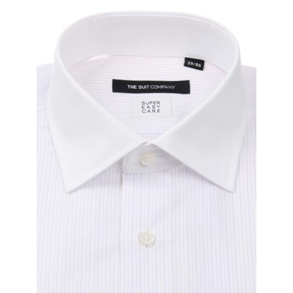 ドレスシャツ/長袖/メンズ/SUPER EASY CARE/クレリック&ワイドカラードレスシャツ 〔EC・BASIC〕 ホワイト×パープル|uktsc|02