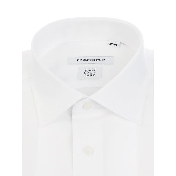 ドレスシャツ/長袖/メンズ/SUPER EASY CARE/ワイドカラードレスシャツ 織柄 〔EC・FIT〕 ホワイト|uktsc|02