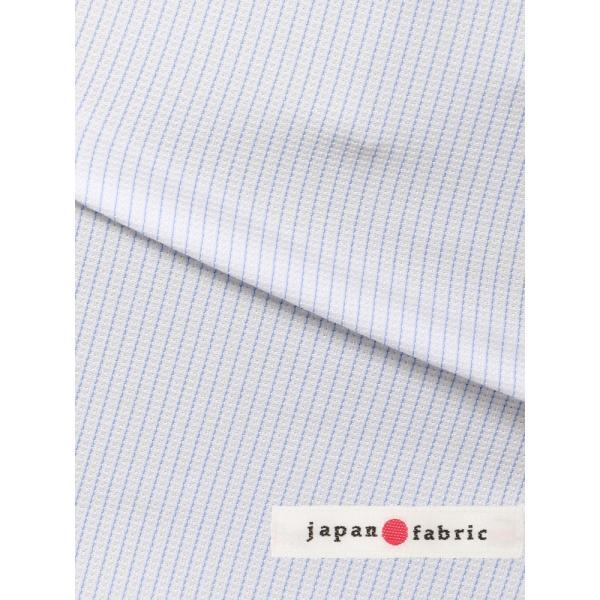 ドレスシャツ/長袖/メンズ/ノンアイロンジャージー素材/WE SUIT YOU/ボタンダウンカラードレスシャツ ホワイト×ブルー uktsc 07