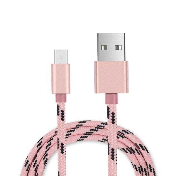 アンドロイド 充電ケーブル 2m アルミ端子 ナイロン製 スマホケーブル マイクロusb microusb DOCOMO GALAXYS3 USBケーブル 充電器 スマートフォン ケーブル|ulink|04