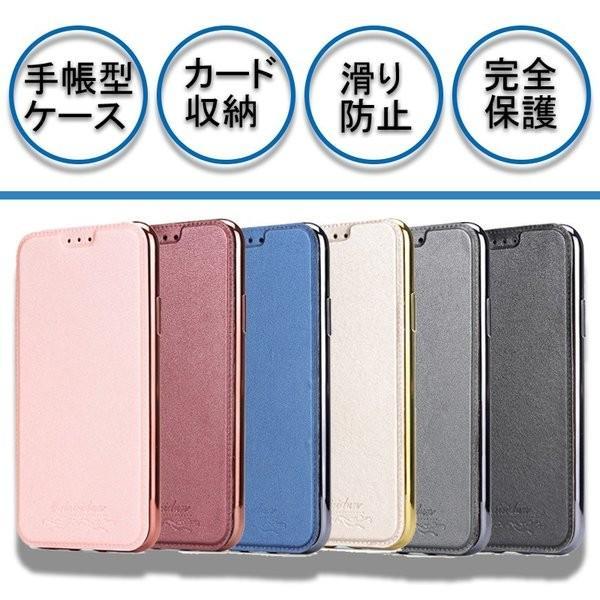 7e6f35dbcf iPhoneXR ケース 手帳型 iPhone XR ケース iPhoneXRケース カード収納 財布型 iPhoneXR カバー 極 ...