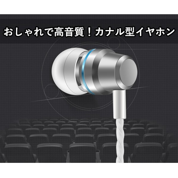 イヤホン カナル型 有線 カナル型イヤホン イヤフォン マイク コントローラー付 高音質|ulink|02