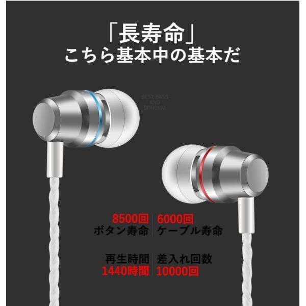 イヤホン カナル型 有線 カナル型イヤホン イヤフォン マイク コントローラー付 高音質|ulink|03