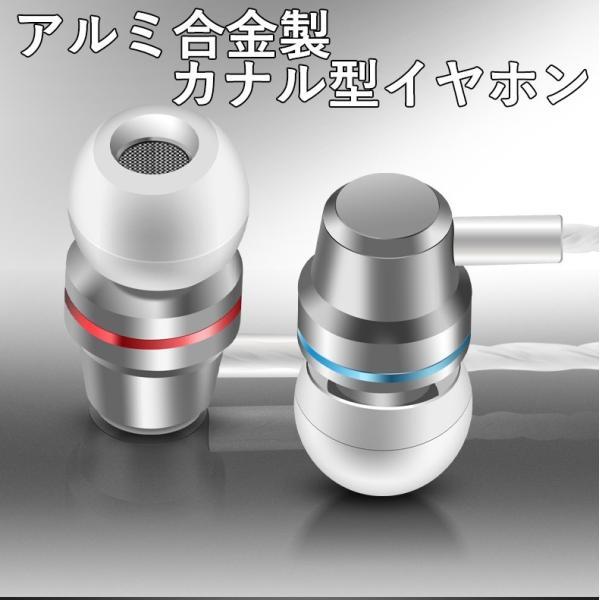 イヤホン カナル型 有線 カナル型イヤホン イヤフォン マイク コントローラー付 高音質|ulink|04