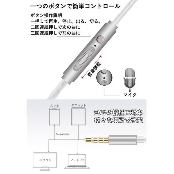 イヤホン カナル型 有線 カナル型イヤホン イヤフォン マイク コントローラー付 高音質|ulink|05