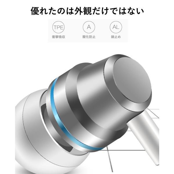 イヤホン カナル型 有線 カナル型イヤホン イヤフォン マイク コントローラー付 高音質|ulink|06