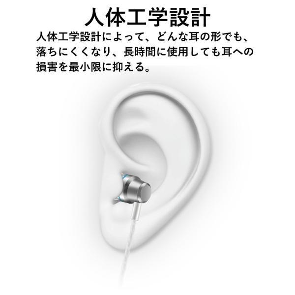 イヤホン カナル型 有線 カナル型イヤホン イヤフォン マイク コントローラー付 高音質|ulink|07