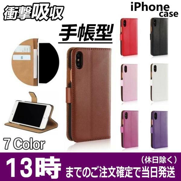 iPhone6s iPhone6 iPhone 6s 6 ケース カバー iPhone6sケース iPhone6ケース 手帳型 カード収納 スタンド|ulink