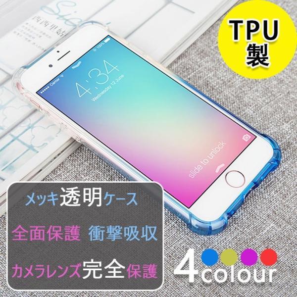 8b64a3ae49 iPhone ケース iPhoneXsMAX iPhoneXs iPhoneXR iPhoneX ケース クリア ソフト iPhone8 plus  iPhone7 plus iPhone8 iPhone7 ケース ...