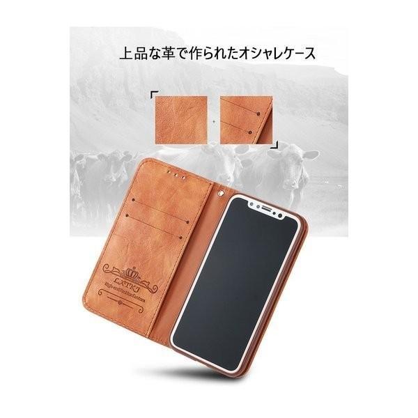 GalaxyS9 Galaxy S9 ケース カバー GalaxyS9ケース 手帳型 カード収納 スタンド ストラップ|ulink|06