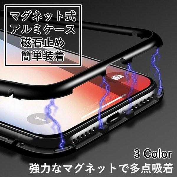 iPhone ケース iPhone11 iPhone11Pro iPhone11ProMax iPhoneXR iPhoneXs MAX iPhoneX iPhone8 iPhone7 plus ケース カバー 磁石止め アルミ マグネット|ulink