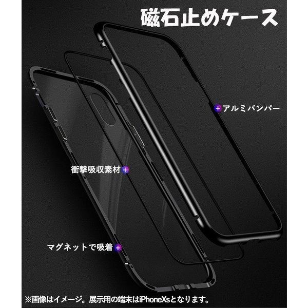 iPhone ケース iPhone11 iPhone11Pro iPhone11ProMax iPhoneXR iPhoneXs MAX iPhoneX iPhone8 iPhone7 plus ケース カバー 磁石止め アルミ マグネット|ulink|02