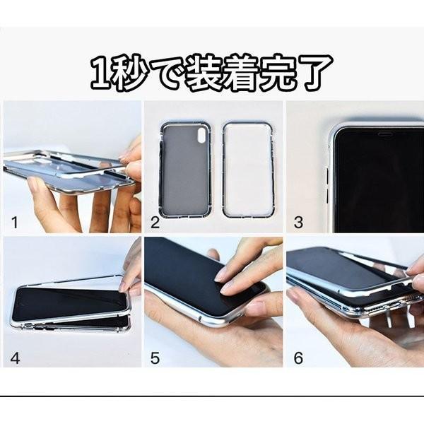 iPhone ケース iPhone11 iPhone11Pro iPhone11ProMax iPhoneXR iPhoneXs MAX iPhoneX iPhone8 iPhone7 plus ケース カバー 磁石止め アルミ マグネット|ulink|12