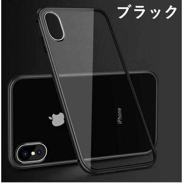 iPhone ケース iPhone11 iPhone11Pro iPhone11ProMax iPhoneXR iPhoneXs MAX iPhoneX iPhone8 iPhone7 plus ケース カバー 磁石止め アルミ マグネット|ulink|13