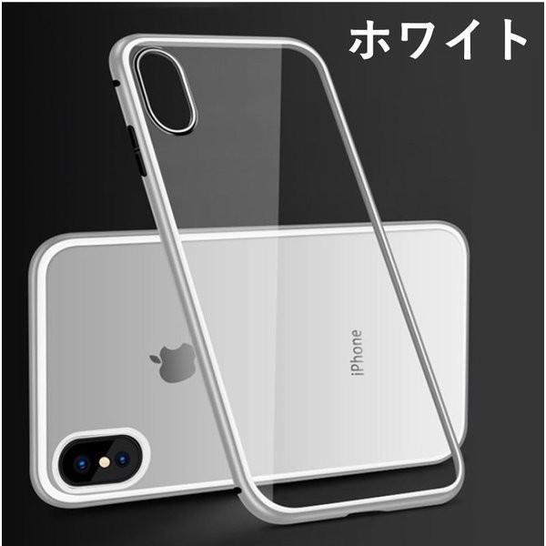 iPhone ケース iPhone11 iPhone11Pro iPhone11ProMax iPhoneXR iPhoneXs MAX iPhoneX iPhone8 iPhone7 plus ケース カバー 磁石止め アルミ マグネット|ulink|15