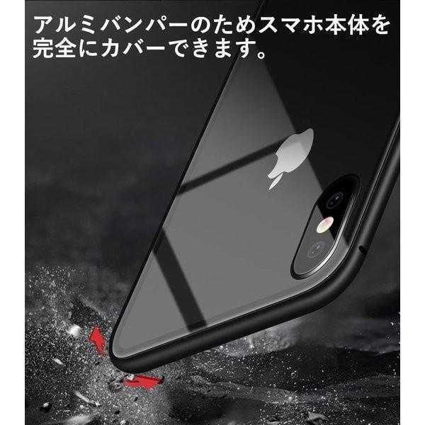 iPhone ケース iPhone11 iPhone11Pro iPhone11ProMax iPhoneXR iPhoneXs MAX iPhoneX iPhone8 iPhone7 plus ケース カバー 磁石止め アルミ マグネット|ulink|04