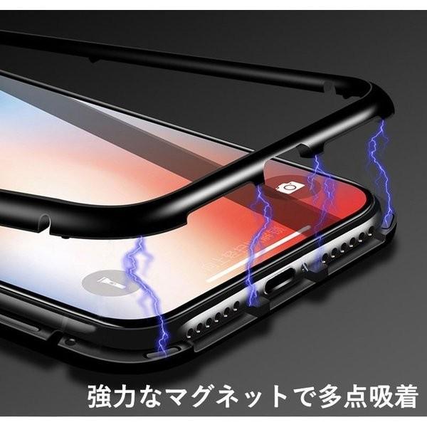 iPhone ケース iPhone11 iPhone11Pro iPhone11ProMax iPhoneXR iPhoneXs MAX iPhoneX iPhone8 iPhone7 plus ケース カバー 磁石止め アルミ マグネット|ulink|06