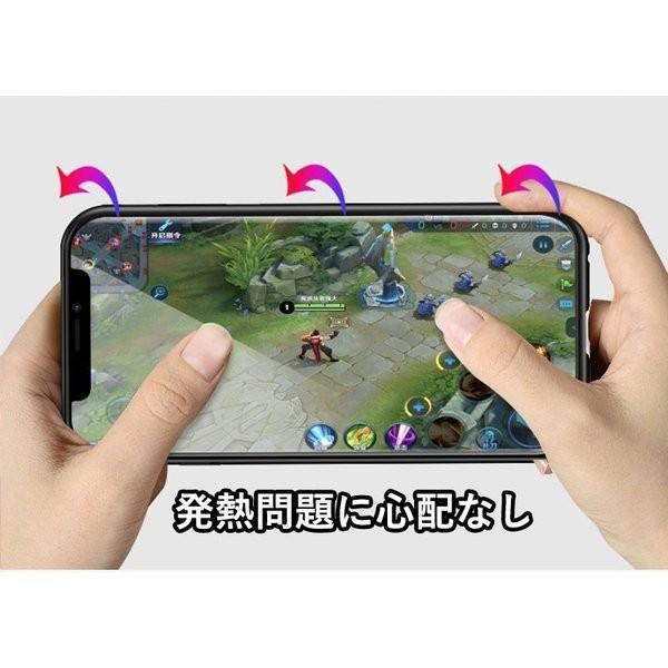 iPhone ケース iPhone11 iPhone11Pro iPhone11ProMax iPhoneXR iPhoneXs MAX iPhoneX iPhone8 iPhone7 plus ケース カバー 磁石止め アルミ マグネット|ulink|08