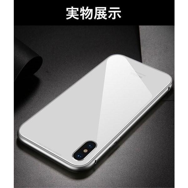 iPhone ケース iPhone11 iPhone11Pro iPhone11ProMax iPhoneXR iPhoneXs MAX iPhoneX iPhone8 iPhone7 plus ケース カバー 磁石止め アルミ マグネット|ulink|10