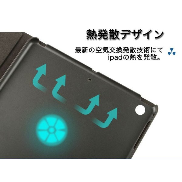 iPad ケース iPad7 iPad 10.2 mini5 air3 2019 2018 2017 iPad 7 10.2 air2 air mini4 mini2 mini Pro 10.5 インチ 6 5 ケース カバー スタンド オートスリープ|ulink|07