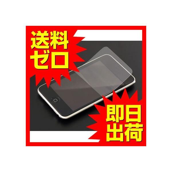 液晶保護フィルム 【送料無料】 パワーサポート クリスタルフィルムセット for iPod touch 2nd PTX-01 POWER SUPPORT パワサポ