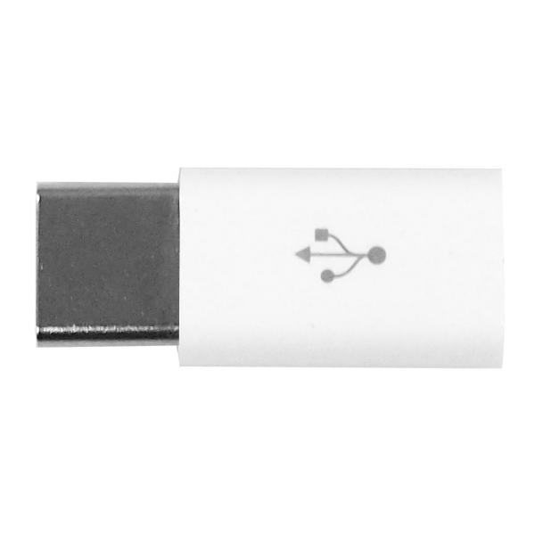 USB Type-C 変換アダプタ ホワイト マイクロUSBをType-Cに変換 充電 データ転送 タイプC UL.YN ulmax 03