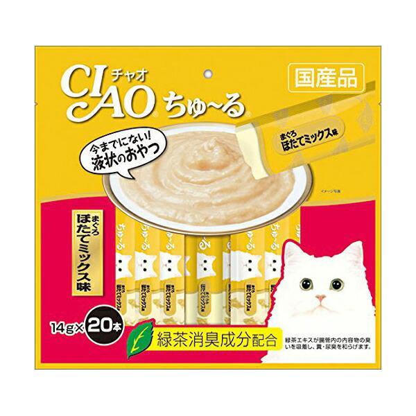 猫 ミキサー グロ