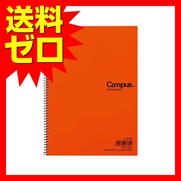 コクヨ キャンパス スケッチブック B5 一般・学用 厚口22枚 エ-200N 人気商品 商品は1点 ( 本 ) の価格になります。|ulmax
