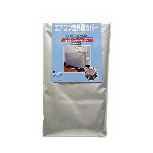 エアコン 室外機カバー SC-079 ワイズ 雑誌掲載 TVで紹介|ulmax|02